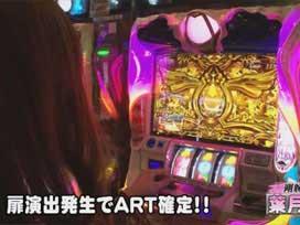 #41 SLOT魔法少女まどか☆マギカ2/パチスロ ガールズ&パンツァー/パチスロBLOOD+ 二人の女王