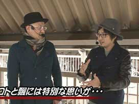 #46 バジリスク~甲賀忍法帖~絆/VERSUS/バジリスク~甲賀忍法帖~Ⅱ