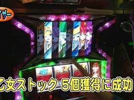 #434 戦国乙女 剣戟に舞う白き剣聖/ぱちスロAKB48