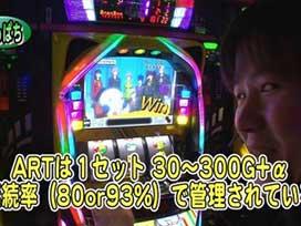 #440 パチスロ獣王 王者の帰還/スペシャルハナハナII‐30/Persona4 The SLOT
