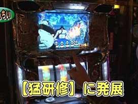 #492 押忍!サラリーマン番長/バジリスク~甲賀忍法帖~絆/麻雀格闘倶楽部