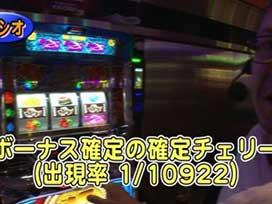 #530 パチスロ北斗の拳 強敵/沖ドキ!/押忍!サラリーマン番長