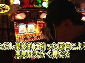 #545 SLOT魔法少女まどか☆マギカ/ミリオンゴッド-神々の凱旋-/クイーンハナハナ-30