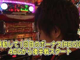 #559 ニューアイムジャグラーEX/バジリスク~甲賀忍法帖~Ⅱ/ミリオンゴッド-神々の凱旋-/マイジャグラーⅢ
