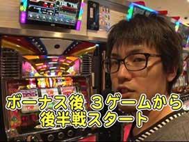 #563 パチスロ北斗の拳 強敵/マイジャグラーⅢ/秘宝伝~伝説への道~/ニューアイムジャグラーEX