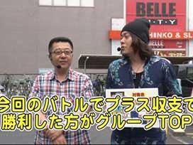 #568 バジリスク~甲賀忍法帖~絆/ハナビ