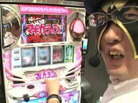 #578 ニューアイムジャグラーEX/SLOT魔法少女まどか☆マギカ/南国物語