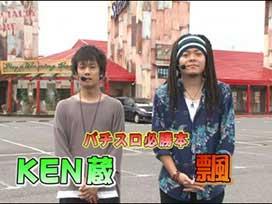 #579 ハナビ;バジリスク~甲賀忍法帖~絆;沖ドキ!-30