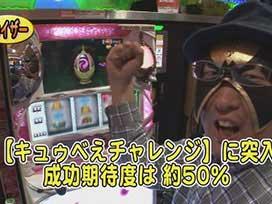 #585 SLOT魔法少女まどか☆マギカ;パチスロBLOOD+ 二人の女王;リノ
