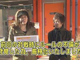 #591 沖ドキ!-30;SLOT魔法少女まどか☆マギカ