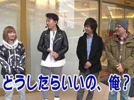 #601 ハナハナホウオウ-30/バジリスク~甲賀忍法帖~絆