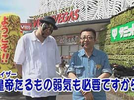 #623 パチスロツインエンジェルBREAK/GI優駿倶楽部