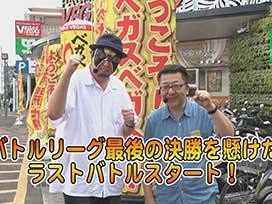 #624 パチスロツインエンジェルBREAK/GI優駿倶楽部