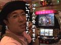 #97 鬼浜外伝ハヤト疾風伝/ヱヴァンゲリヲン~真実の翼~/ギラギラ爺サマー