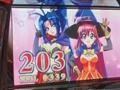 #112 マジカルハロウィン3/ミリオンゴッド~神々の系譜~/ケロット2