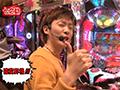 #8 ぱちんこCR蒼天の拳/CRぱちんこウルトラマンタロウ 戦え!!ウルトラ6兄弟