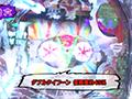 #9 CRぱちんこ仮面ライダーV3/CR牙狼 FINAL