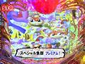 シーズン3 #2 CR海物語アクア/CR牙狼外伝 桃幻の笛/CRスーパー海物語IN沖縄3