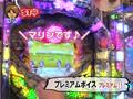 シーズン3 #8 CRフィーバースレイヤーズREVOLUTION/CR BE-BOP ~壇蜜与太郎仙歌~/CRスーパー海物語IN沖縄 桜バージョン