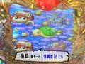 シーズン4 #11 CRスーパー海物語IN沖縄3/CRリング運命の日/CRヱヴァンゲリヲン8/デジハネCR蒼天の拳