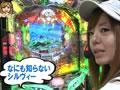 シーズン5 #1 CR牙狼 金色になれ/CRぱちんこAKB48 バラの儀式/CRギンギラパラダイス 情熱カーニバル