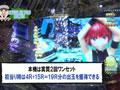 シーズン5 #7 CR ayumi hamasaki2/CR T.M.Revolution/CRぱちんこ仮面ライダーV3 GOLD Version