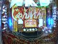 シーズン5 #12 CR FEVER KODA KUMI LEGEND LIVE/CRぱちんこAKB48 バラの儀式/CR牙狼 金色になれ
