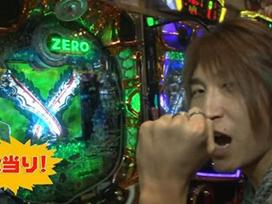 シーズン7 #8 CRぱちんこウルトラバトル烈伝 戦えゼロ!若き最強戦士/CR絶狼