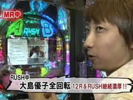 シーズン7 #10 CR大海物語3スペシャル/CR絶狼/CRぱちんこAKB48 バラの儀式