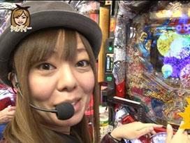 シーズン10 #3 CRスーパー海物語 IN JAPAN/CRフィーバーアクエリオンEVOL/CR天才バカボン ~V!V!バカボット!~