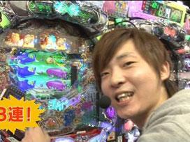 シーズン10 #4  CRスーパー海物語 IN JAPAN/CRフィーバーアクエリオンEVOL/CR天才バカボン ~V!V!バカボット!~