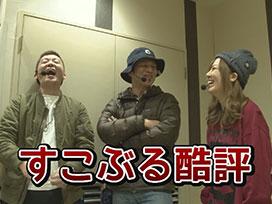 シーズン14#9 CR戦国乙女~花~/ぱちんこCR銭形平次withでんぱ組.inc