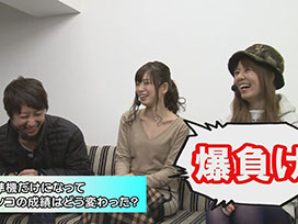 シーズン14#12 ぱちんこCR北斗の拳6天翔百裂/CR真・北斗無双