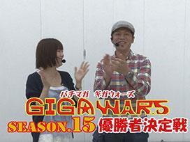 シーズン15#13 CRぱちんこ仮面ライダーV3 Light Version/ぱちんこCR北斗の拳7 転生/CR Another FPS