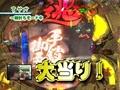 #122 ぱちんこCR逃亡者おりん2
