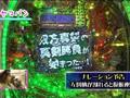 #143 CR弾球黙示録カイジ 沼2