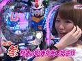 #71 CRスーパー海物語IN沖縄3/CRフィーバー機動戦士ガンダム/CR米米CLUB 大収穫祭