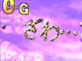 #80 ボンバーパワフルII/回胴黙示録カイジ3/CR牙狼 FINAL