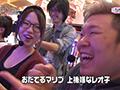 #83 CRぱちんこ必殺仕事人 お祭りわっしょい/ぱちんこCR蒼天の拳