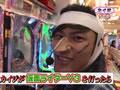 #90 CRルパン三世~消されたルパン~/CR聖闘士星矢2 星の運命 /CRぱちんこ仮面ライダーV3