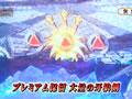 #99 CRルパン三世~消されたルパン~/CR海物語アクア/CR牙狼 FINAL