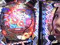 #102 CR交響詩篇エウレカセブン~真の約束の地~/CRぱちんこコードギアス 反逆のルルーシュ/CRルパン三世~消されたルパン~/CRぱちんこAKB48