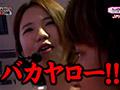 #106 CR牙狼外伝 桃幻の笛/CR牙狼FINAL