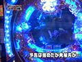 #107 CR北斗の拳5 覇者/アナザーゴッドハーデス~奪われたZEUS ver.~
