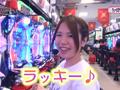 #109 CR北斗の拳5 覇者/CRルパン三世 ~消されたルパン~/CRスーパー海物語IN沖縄3 桜MAX