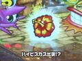 #111 CRスーパー海物語IN沖縄3/CR緋弾のアリア/CRリング 呪いの7日間