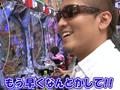 #122 CRぱちんこキン肉マン 夢の超人タッグ編/KODA KUMI FEVER LIVE IN HALL II/CRルパン三世~消されたルパン~