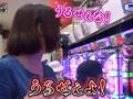 #132 アナザーゴッドハーデス~奪われたZEUS ver.~/CRスーパー海物語IN沖縄3/CRぱちんこAKB48 バラの儀式