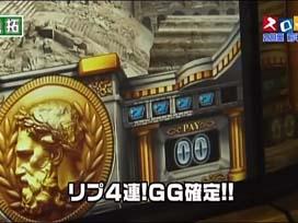 #112 ミリオンゴッド -神々の系譜- ZEUS Ver.