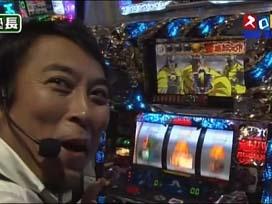 #115 ミリオンゴッド -神々の系譜- ZEUS Ver./魁!!男塾 天挑五輪大武會編/SLOT牙狼
